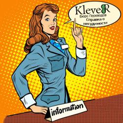 klever01